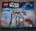 lego star wars brick master exclusive