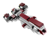 lego star wars republic frigate pieces